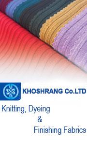 Home – 300×180 – Khoshrang