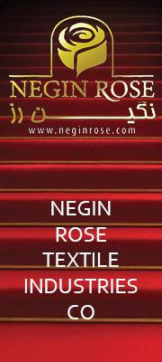 Home – 400×180 – negin rose